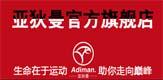 深圳市某某卓贸易有限公司入驻诚信通店铺展示