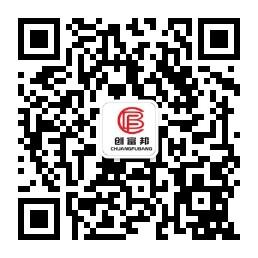 创富邦服务号二维码:chinacfb