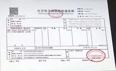 车辆电子保单有发票吗 保险单是电子发票了吗 全球五金网
