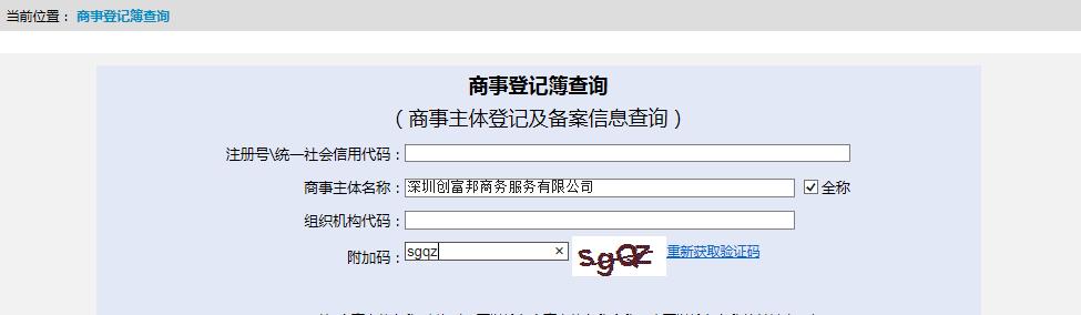 深圳公司升级淘宝企业店铺